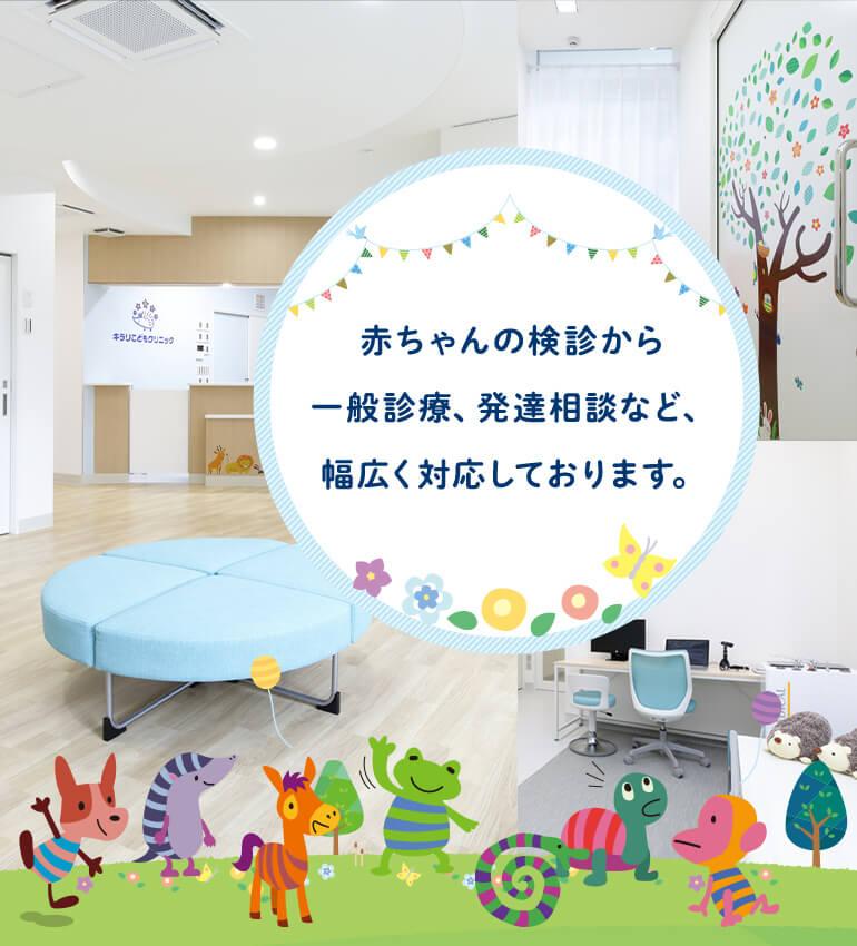 高品質な換気システムを導入しており、新型コロナウイルス感染対策を徹底しております。